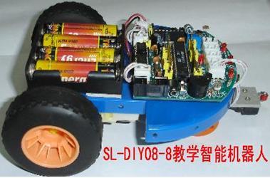 SL-DIY08-8单片机实验器及教学机器人