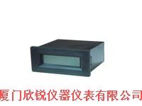 表笔/表头/附件SDV1