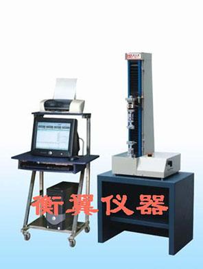 HY-0350拉力试验机维修