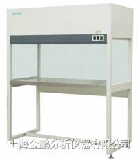 SW-CJ-2FDA通用型洁净工作台