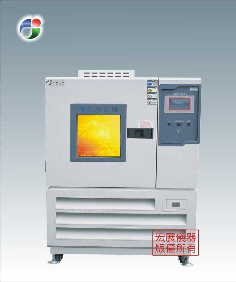 SP-800U可程式恒温恒湿试验机