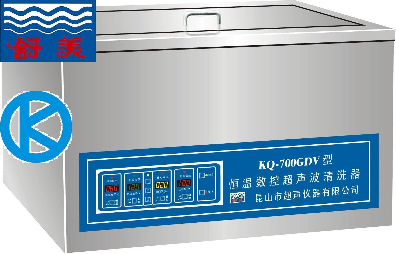 舒美牌KQ-700GDV台式恒温数控超声波清洗器