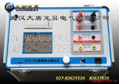 DLVA-D互感器綜合測試儀 2500V/1000A