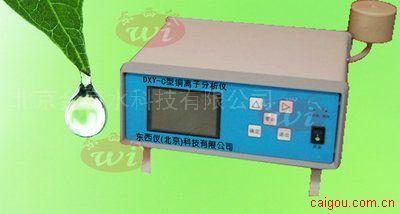 DXY-C铜离子分析仪/自产铜离子分析仪/比色法铜离子分析仪(现货直销)
