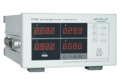 遠方PF9804智能電量測量儀