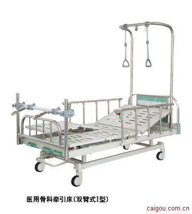 医用骨科牵引床(双臂式I型)
