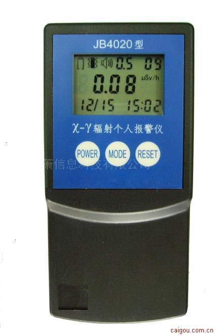 JB4020型X-γ辐射个人报警仪