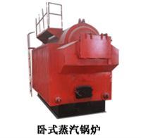 臥式蒸汽鍋爐