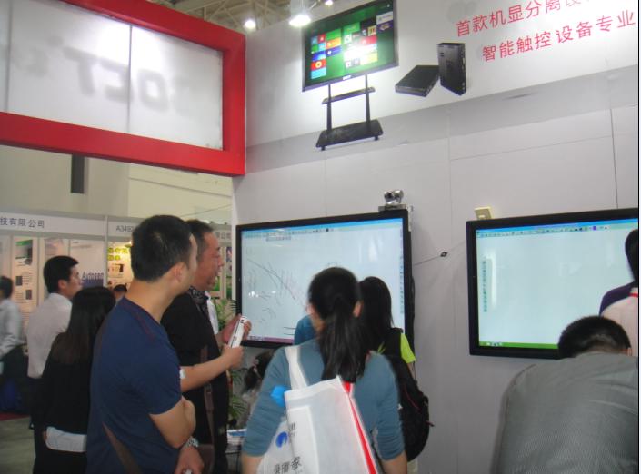 中银科技闪耀第64届中国教育装备展示会