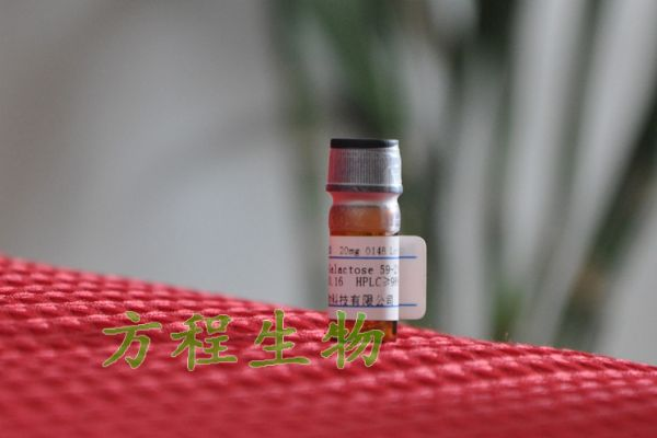 人转录激活因子4(ATF4)检测/(ELISA)kit试剂盒/免费检测