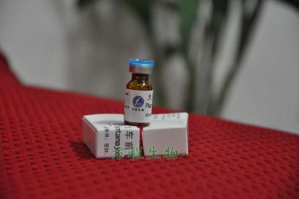 人吲哚胺2,3-双加氧酶(IDO)检测/(ELISA)kit试剂盒/免费检测