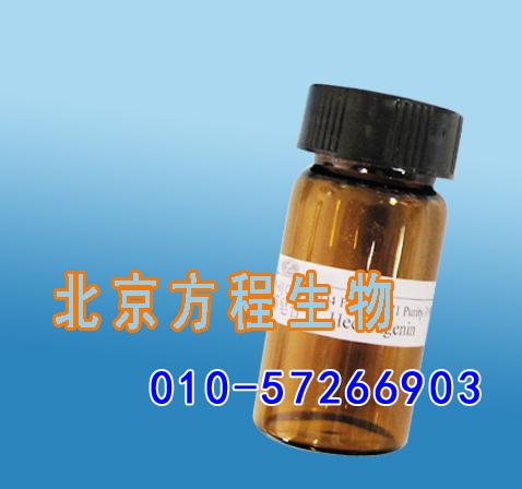 人碳酸酐酶Ⅱ(CA2)检测/(ELISA)kit试剂盒/免费检测