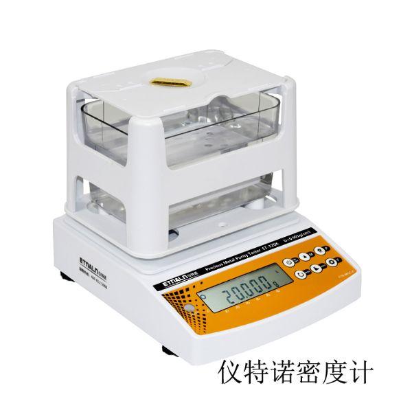 天津黄金测试仪