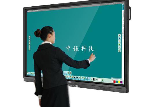 中银科技电子白板智能触控一体机推荐
