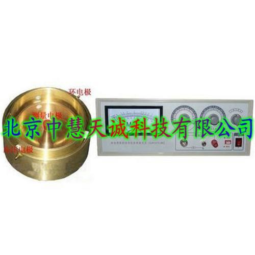 液体增塑剂体积电阻率测定仪GB1672-88 型号:HYT-036
