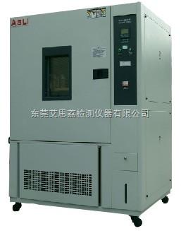 结构振动实验设备理化板 出厂价 压缩机