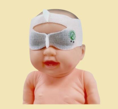 婴儿光疗防护眼罩--有注册证 wi114524