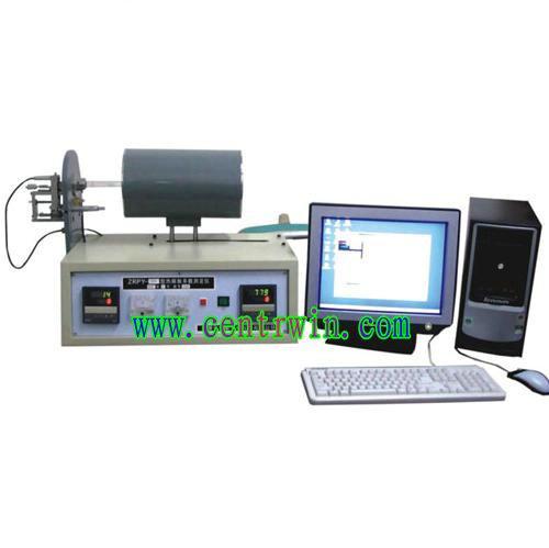 高温卧式膨胀仪/热膨胀系数测定仪(1400℃) 型号:HXK-ZRPY