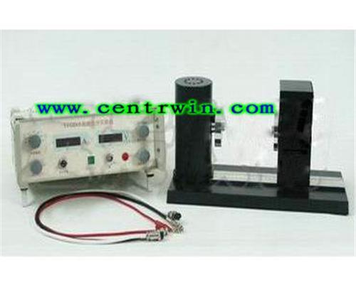 光电效应实验仪 型号:UKGD-3