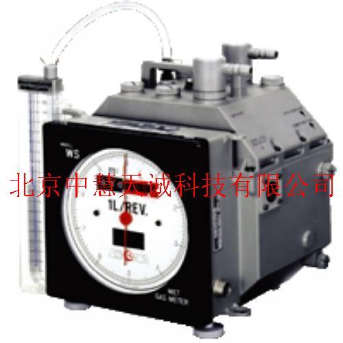 湿式气体流量计 型号:VUGYWS