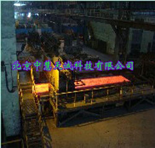 红外辐射测温仪/炉墙表面温度测量仪 型号:SCFC-I