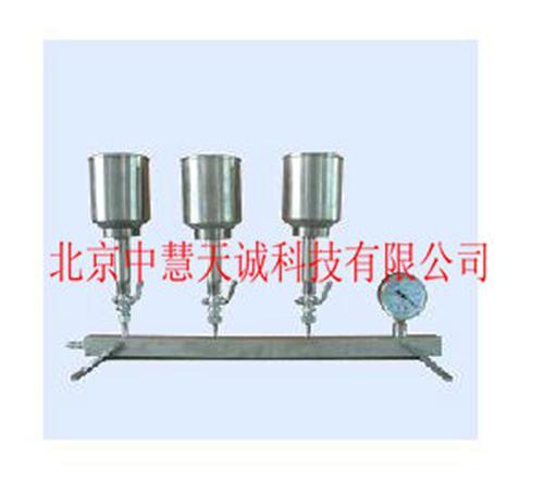 细菌过滤器(3孔) 型号:HJD/XC-3