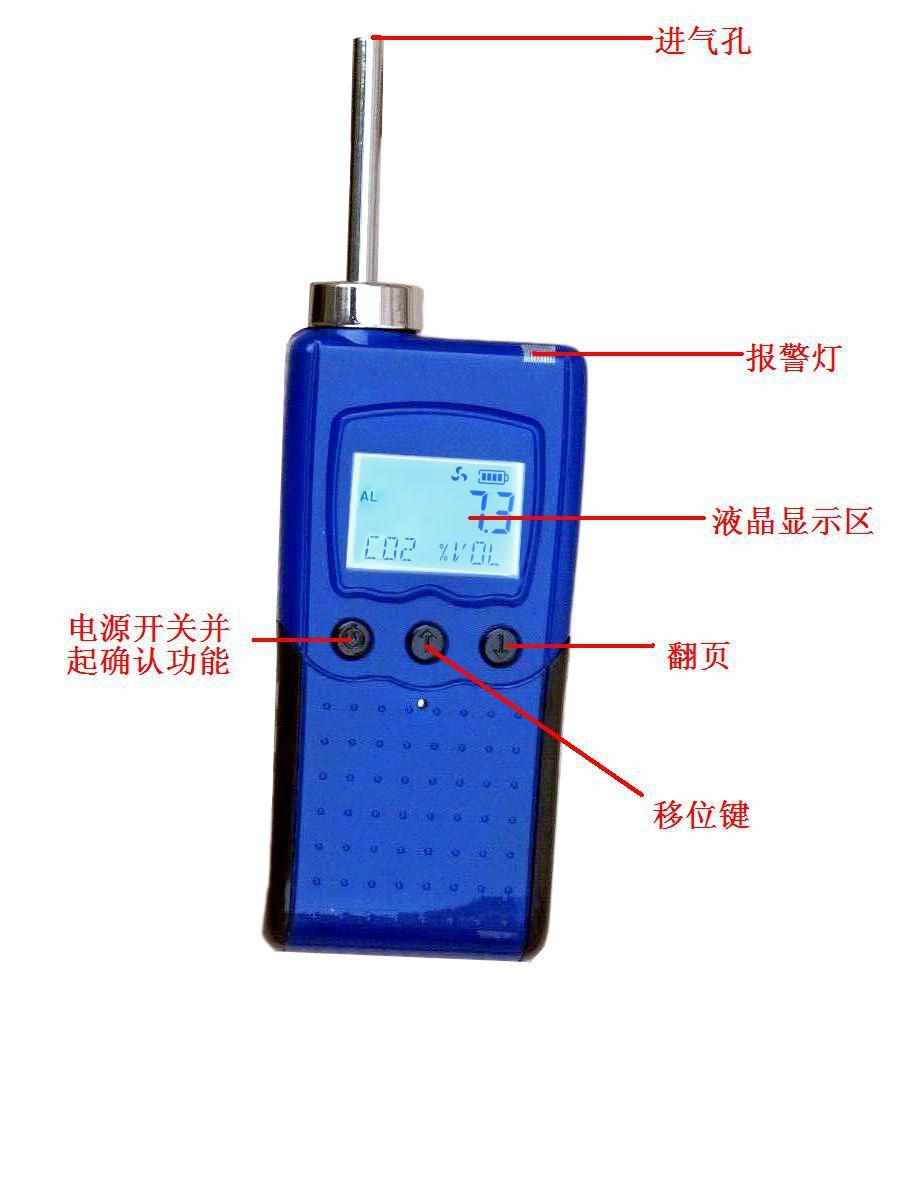 便携式溴化氢检测报警仪质优价廉