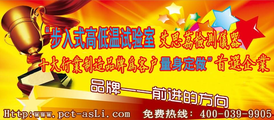 扫频振动试验仪 北京 哪家质量好 射的设备主要是哪几款?