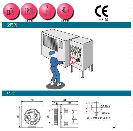 原油水含量试验器