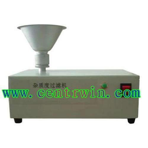 杂质度过滤机/杂质度测定仪/杂质度检测仪 型号:HLZ-KZZ-1
