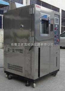 济宁IPX5X6耐沙尘试验箱