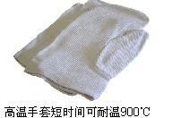 1200℃立式箱式炉( 9 升)-VBF-1200X