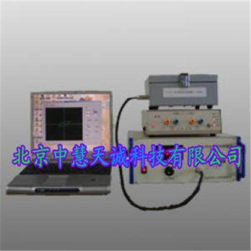 铁电体电滞回线测量仪|铁电材料参数测量仪 型号:NJ4L-TFDH1