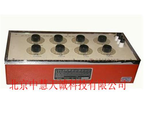 精密十进位直流电阻箱 型号:DZZX68