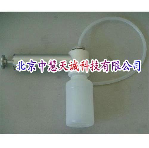 油液取样器/负压油品采样器 型号:TSYP-1