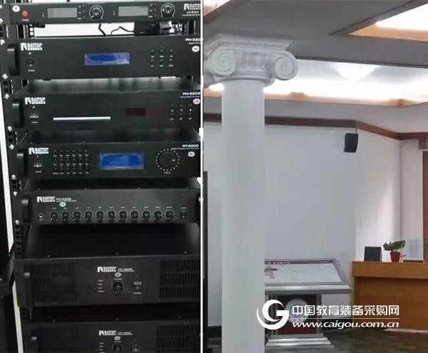 雷拓电子即将亮相第28届北京教育装备展