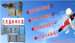防爆恒湿试验箱操作 产品质量可靠工艺过关 符合国军标