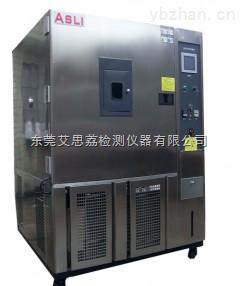 氙灯耐气候试验箱 品牌供应商 优惠价格
