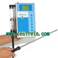 手持式烟气分析仪 特价 型号:TZMHYQ3000-A