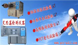 led恒定湿热试验箱 厂家 压缩机 行业