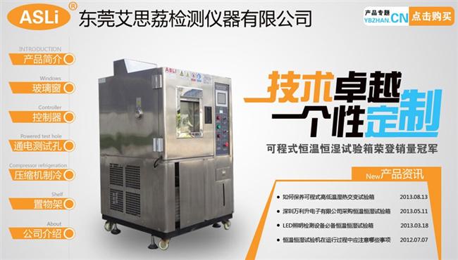 北京氙灯试验台实力产品 二箱式