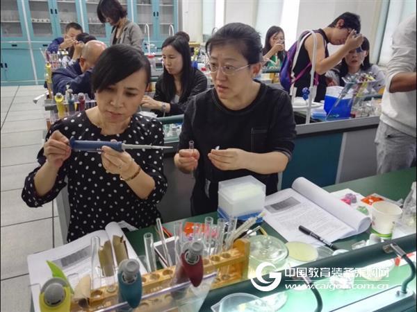 聚焦生物实验创新教学 共话辽沈教育新未来