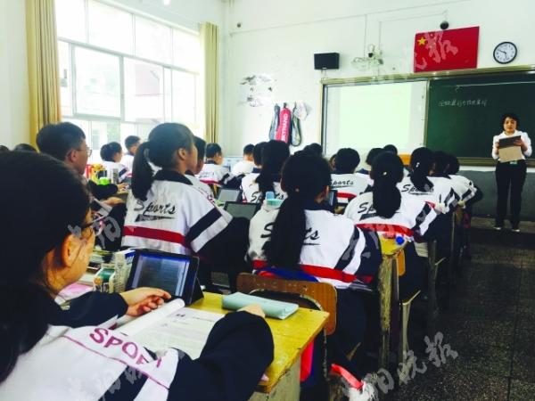 """贵州贵阳清镇市中小学推出""""智慧课堂"""""""