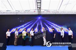 云幻科教3D教学亮相第三届深圳创客周宝安分会场