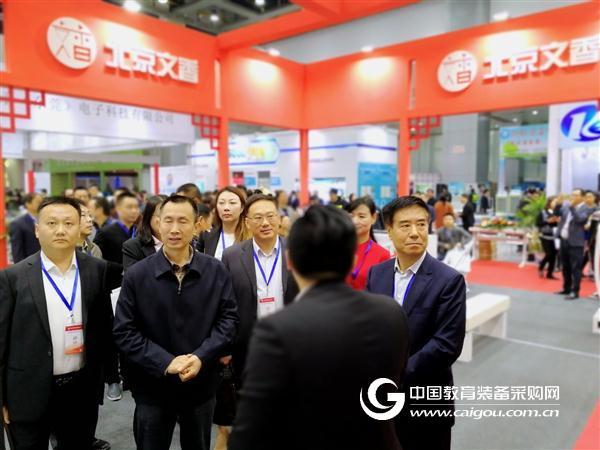 北京文香受邀出席湖北省教育装备展
