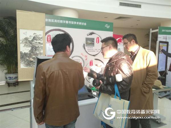 汉龙实业携书刊扫描仪参加数字图书馆会