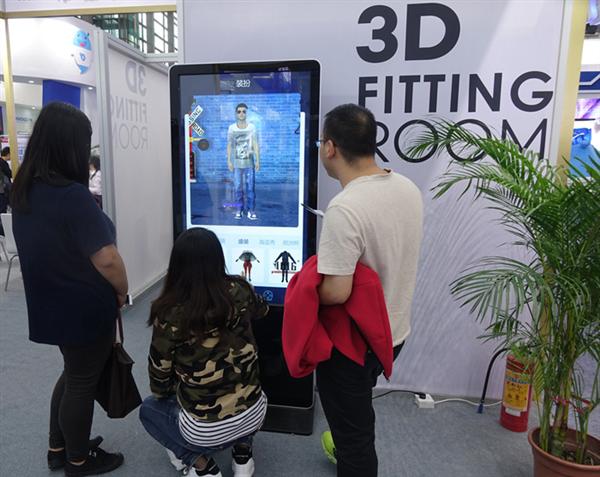 易尚亮相高交会,3D技术备受关注