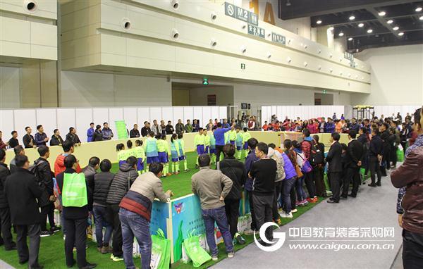 移动足球场,中国少儿足球的摇篮