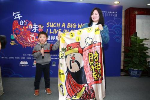 中国儿童画国际巡展(北京展)在京开幕