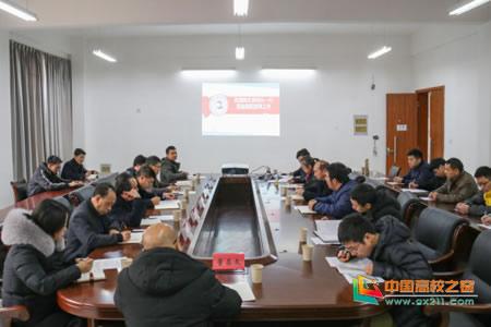贵州民族大学校长陶文亮赴材料科学与工程学院调研指导工作
